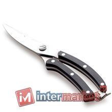 Ножницы Berghoff Geminis 2217962 для птицы